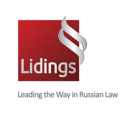 lidings-logo-2013-preview.jpg